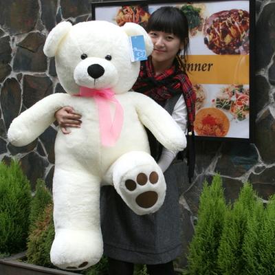 베스트베어 120cm 곰인형 + 하트쿠션