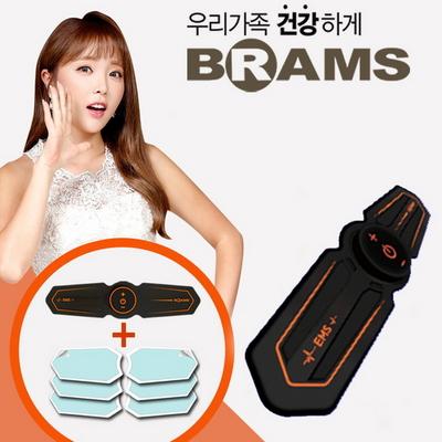 홍진영의 EMS 저주파 마사지기 단품 + 갤페드 3SET