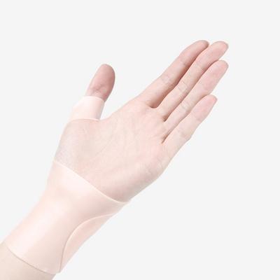 메디앤스토리 실리콘 손목보호대 스트랩