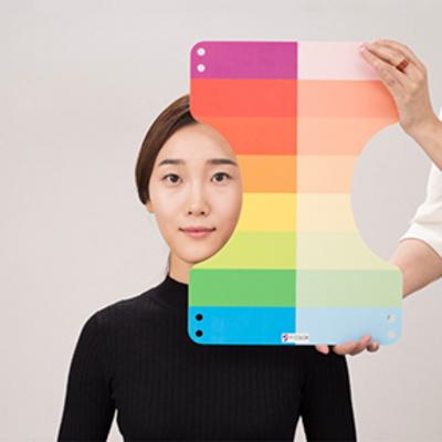 잇컬러 페이스_어울리는 색을 쉽게 찾아주는 퍼스널컬러진단판