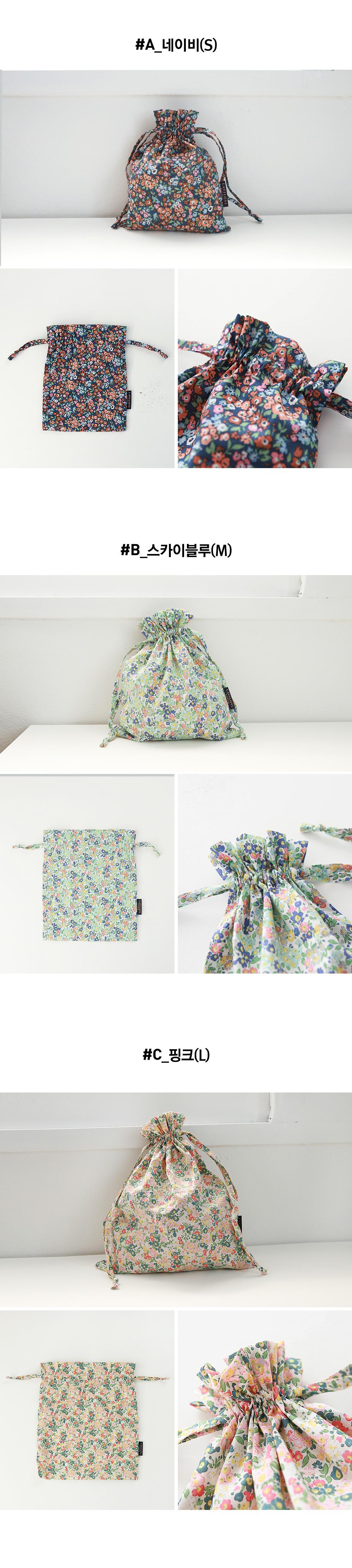 루크레치아 스트링파우치 string pouch 핑크(L) - 라비로비, 9,500원, 다용도파우치, 끈/주머니형