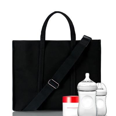드로마 오소베이비백 캔버스 이너백 기저귀가방