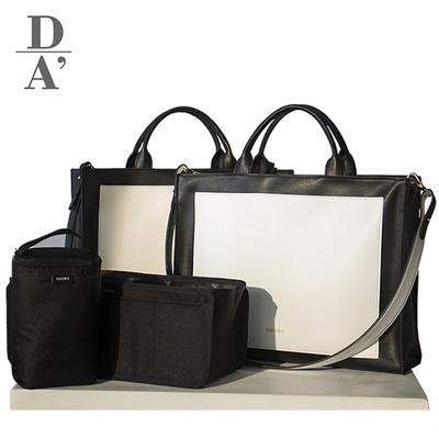드로마 트라이백 기저귀가방
