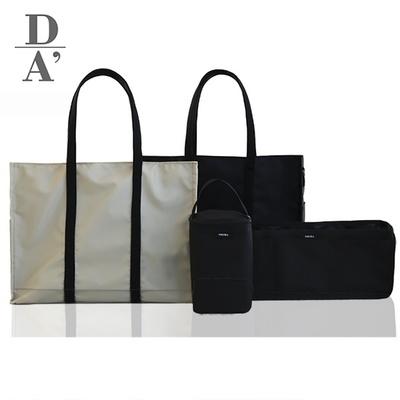 드로마 레이백 베이비 이너백 기저귀가방(숄더버전)