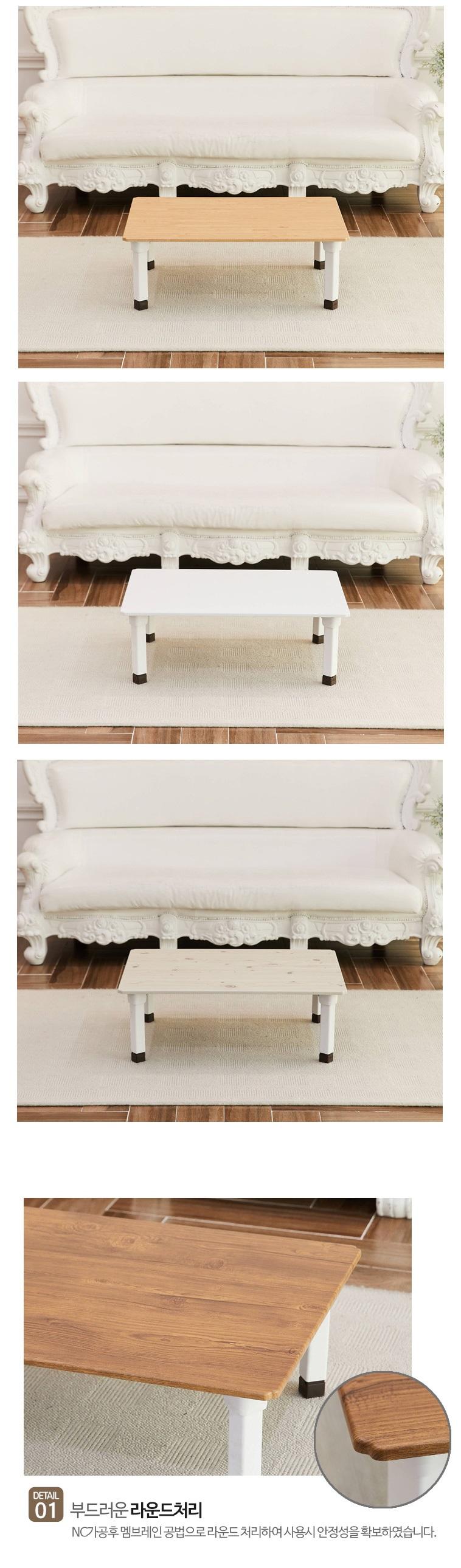 레인보우 황토 다용도상 특대 800 아카시아 - 레인보우, 20,900원, 식탁/의자, 밥상/다과상/좌식테이블