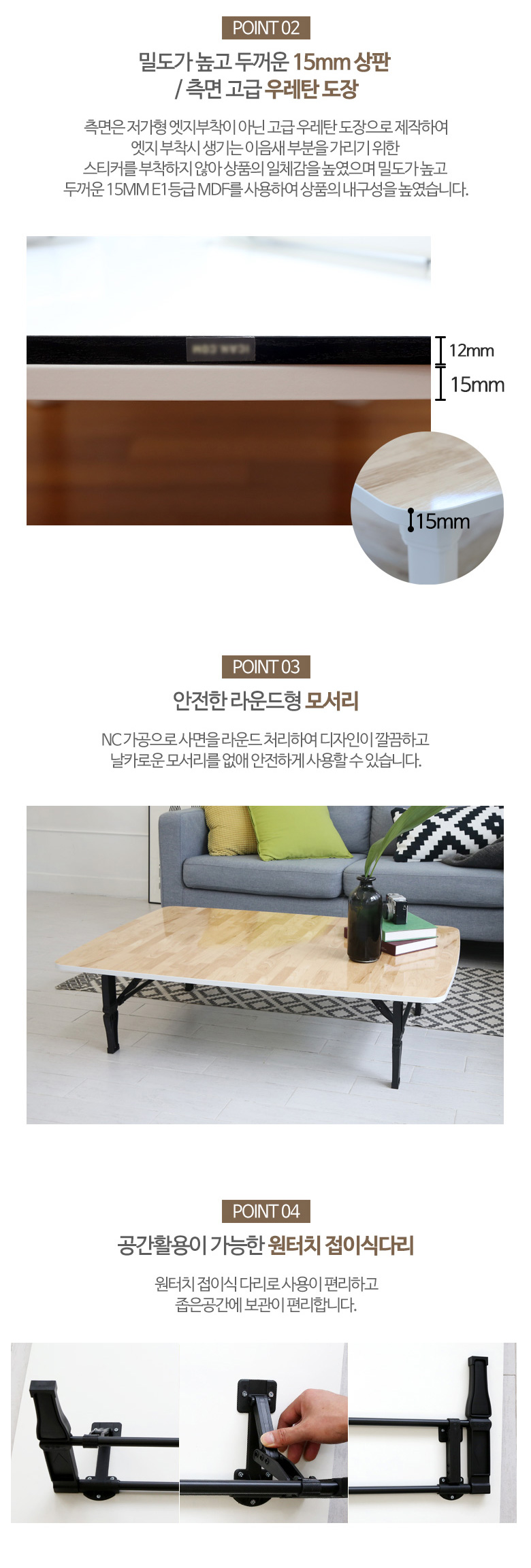 레인보우 LPM 쌍발 라운드 접이식 테이블 1200-800 블랙대리석 - 레인보우, 54,900원, 식탁/의자, 밥상/다과상/좌식테이블