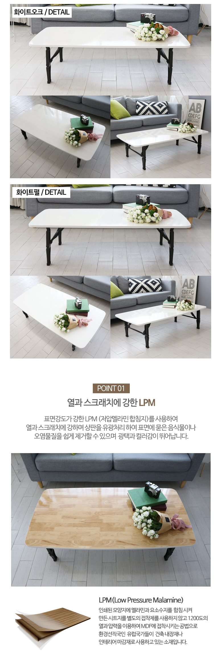레인보우 LPM 쌍발 라운드 접이식 테이블 1200-600 화이트펄 - 레인보우, 46,900원, 식탁/의자, 밥상/다과상/좌식테이블