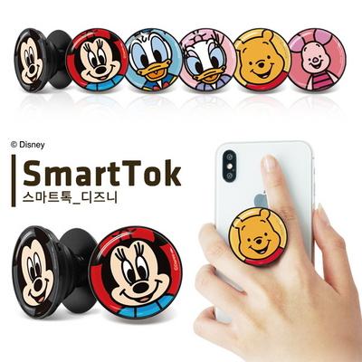 디즈니 프렌즈 스마트톡 휴대폰 거치대