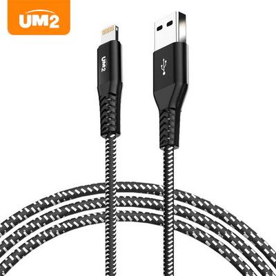 UM2 MFI 고속충전 아이폰 케이블 3m (CMFI3)