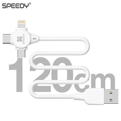 스피디 3IN1 멀티 충전 데이터 케이블 (1.2m) 5핀 C타입 8핀