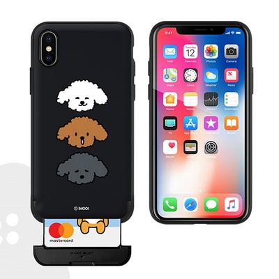 푸들 카드 슬롯 범퍼 케이스(i) - 갤럭시 아이폰