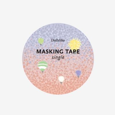 Masking tape single - 145 Air balloon
