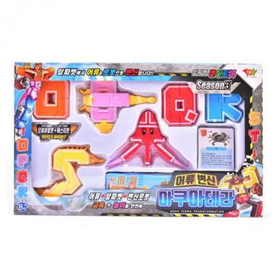 아쿠아테라 알파벳변신로봇(어류변신)