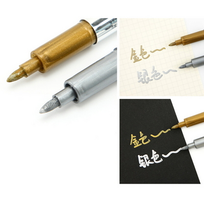 메탈 페인트 펜