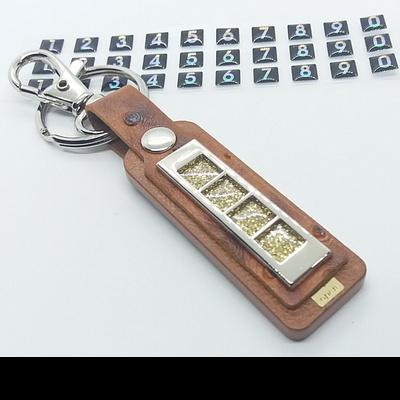 카넘버 장식 오픈키홀더 열쇠고리