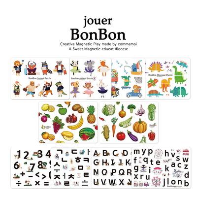 쥬에 봉봉 10종세트 자석 교구 퍼즐 칠판 유아