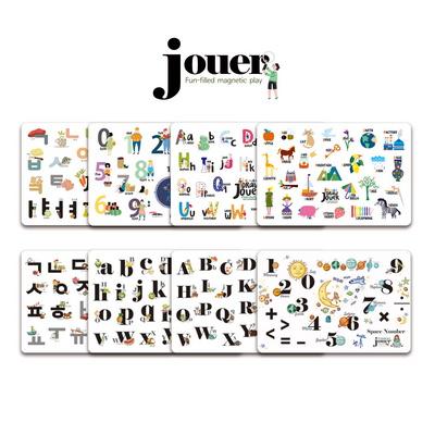 쥬에 드로우꼬몽스 8종 택1 자석 교구 퍼즐 칠판 유아