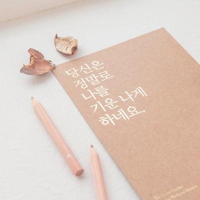 고전문학 속 문장 금박 감성엽서 32종