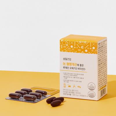 성일건강 눈 혈행개선에 좋은 루테인 오메가3 비타민D