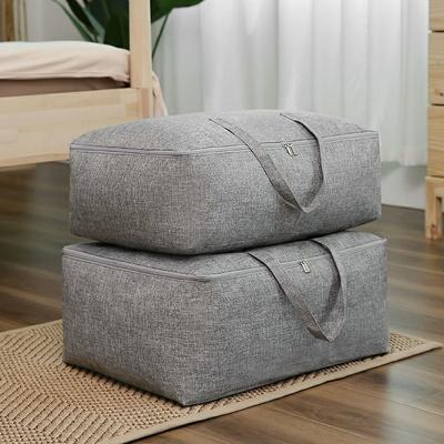 패브릭 방수 이불정리함 옷 의류 수납 정리함