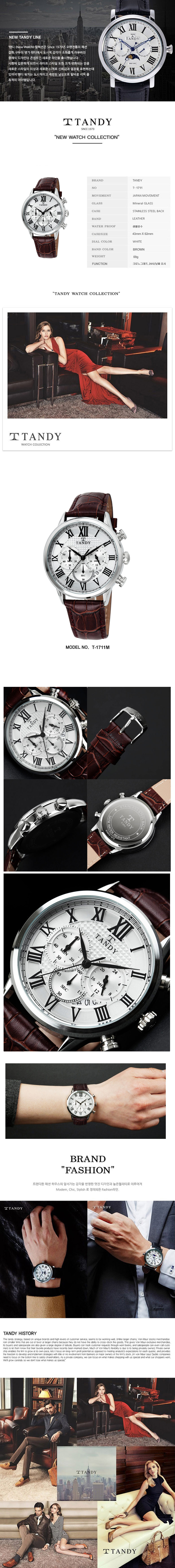 탠디 클래식 남성용 크로노그래프 가죽시계 T-1711 - 탠디, 72,800원, 남성시계, 가죽시계