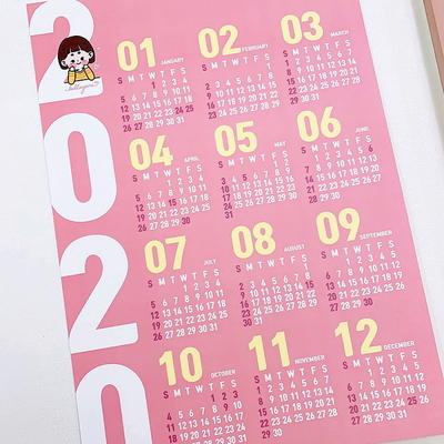 2020년 A3 포스터 달력 - 핑크