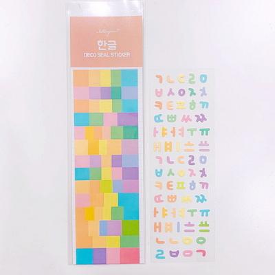 손글씨 한글 숫자 알파벳 씰 스티커 - 칼선스티커 6종