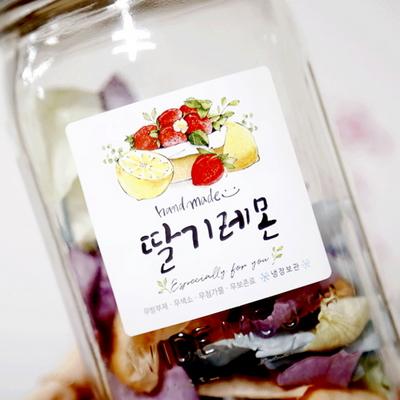 No.61 딸기레몬 과일청 수제청 스티커 (10매)