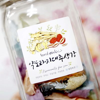 No.62 약도라지대추생강 과일청 수제청 스티커 (10매)