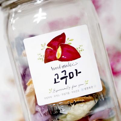 No.75 고구마 고구마칩 고구마말랭이 스티커 (10매)