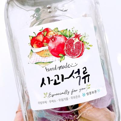 No.77 사과석류청  과일청 수제청 스티커 (10매)