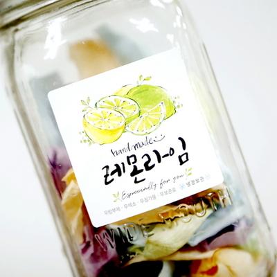 No.78 레몬라임 과일청 수제청 스티커 (10매)