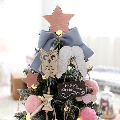 크리스마스트리 장식소품 에르모사 장식세트