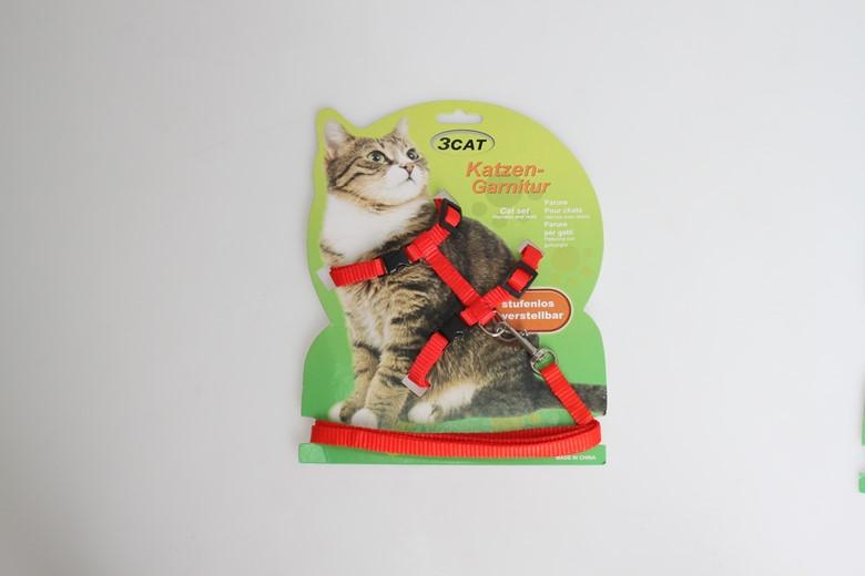 캣 하네스+리드줄 세트(고양이 가슴줄) - 우리기쁜날, 5,900원, 이동장/야외용품, 목줄/가슴줄