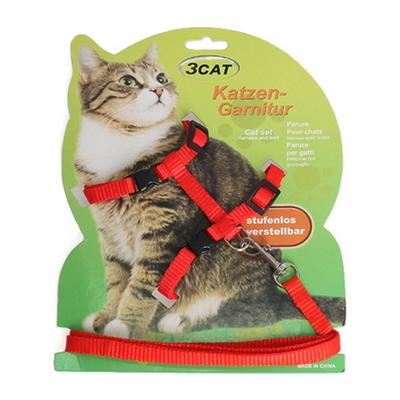 고양이 가슴줄 리드줄 세트