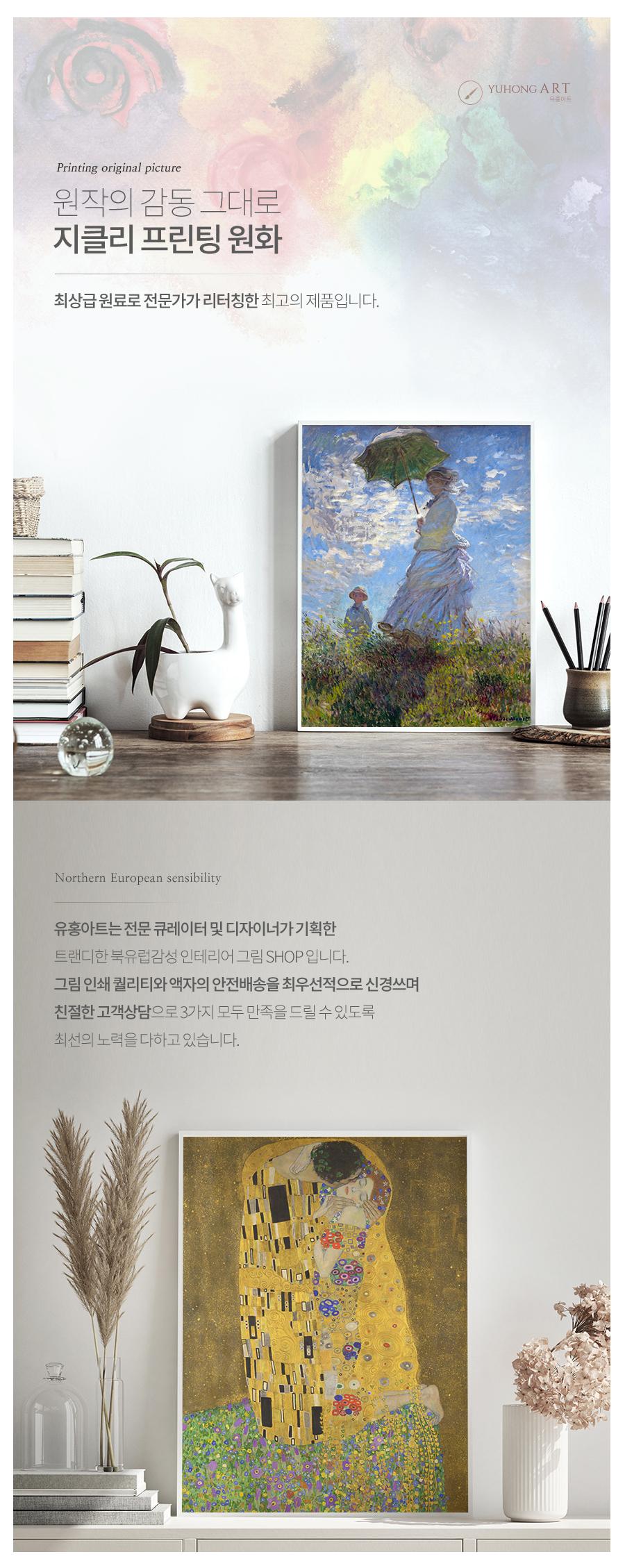 재물을 부르는 상큼 풋사과 No19 그림 액자 - 유홍아트, 15,000원, 액자, 벽걸이액자