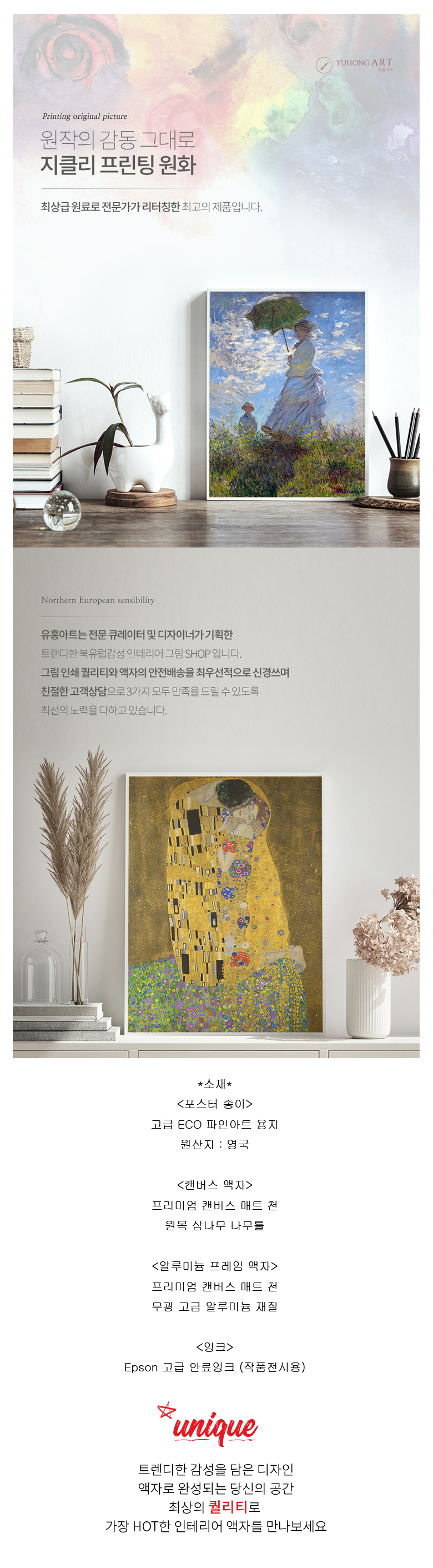 미니멀리즘 모던브라운 감성인테리어 액자 3종 - 유홍아트, 15,000원, 액자, 벽걸이액자