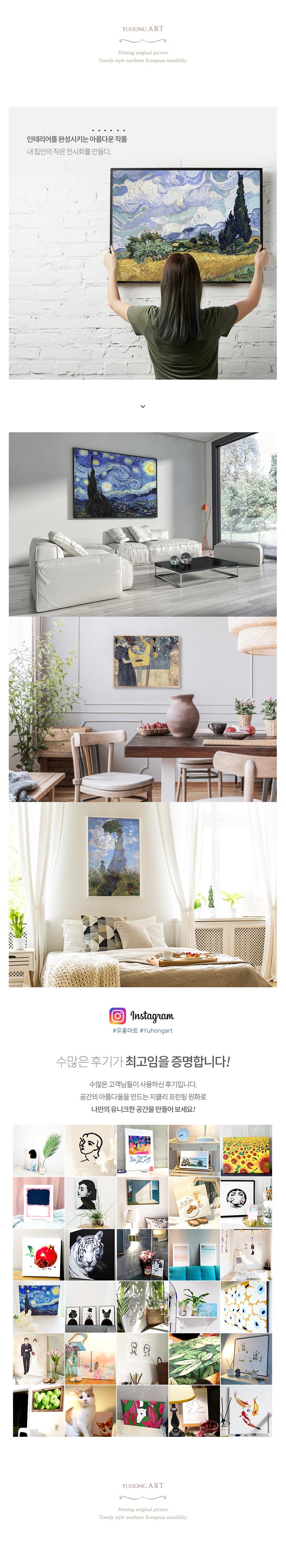 미니멀리즘 모던아트 그림 액자 캔버스 6종 - 유홍아트, 15,000원, 액자, 벽걸이액자