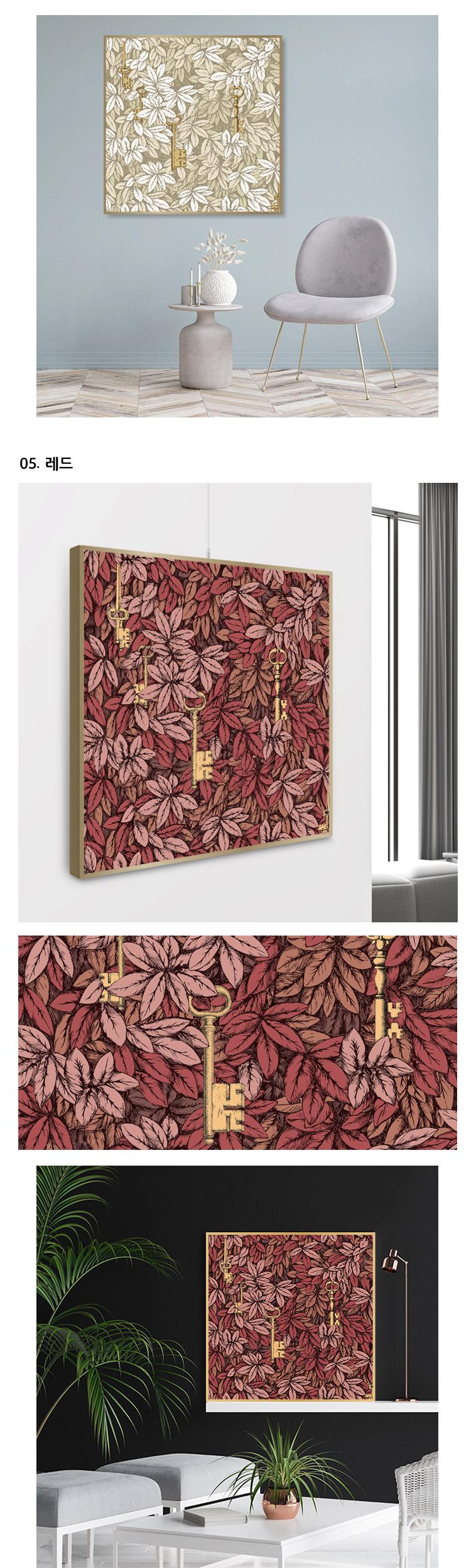 포르나세티 키아비 그림 인테리어 액자 6종 - 유홍아트, 15,000원, 액자, 벽걸이액자