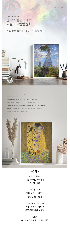 콜 미 바이 유어 네임A 영화 포스터 홈카페 액자 - 유홍아트, 15,000원, 액자, 벽걸이액자