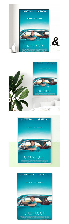 그린북 영화 포스터 빈티지 감성 홈카페 그림 액자 - 유홍아트, 15,000원, 액자, 벽걸이액자