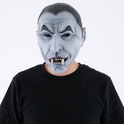 (뱀파이어가면) 할로윈 마스크 파티 공포 행사 공연