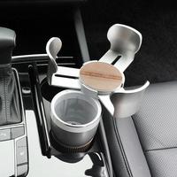 차량용 수납 컵홀더 차아네 5단 멀티 컵홀더