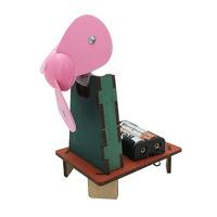 안전 왕날개 책상용 선풍기 만들기