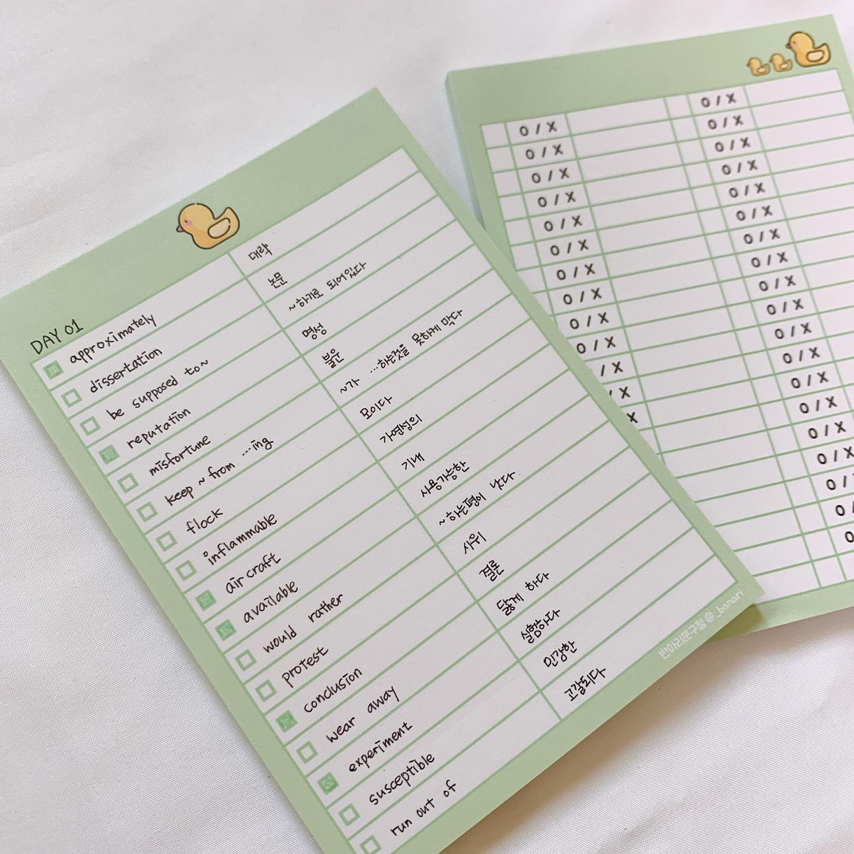 병아리 단어장 떡메모지 6종(사자성어 영단어장) 100매 - 반아리, 4,000원, 메모/점착메모, 메모지
