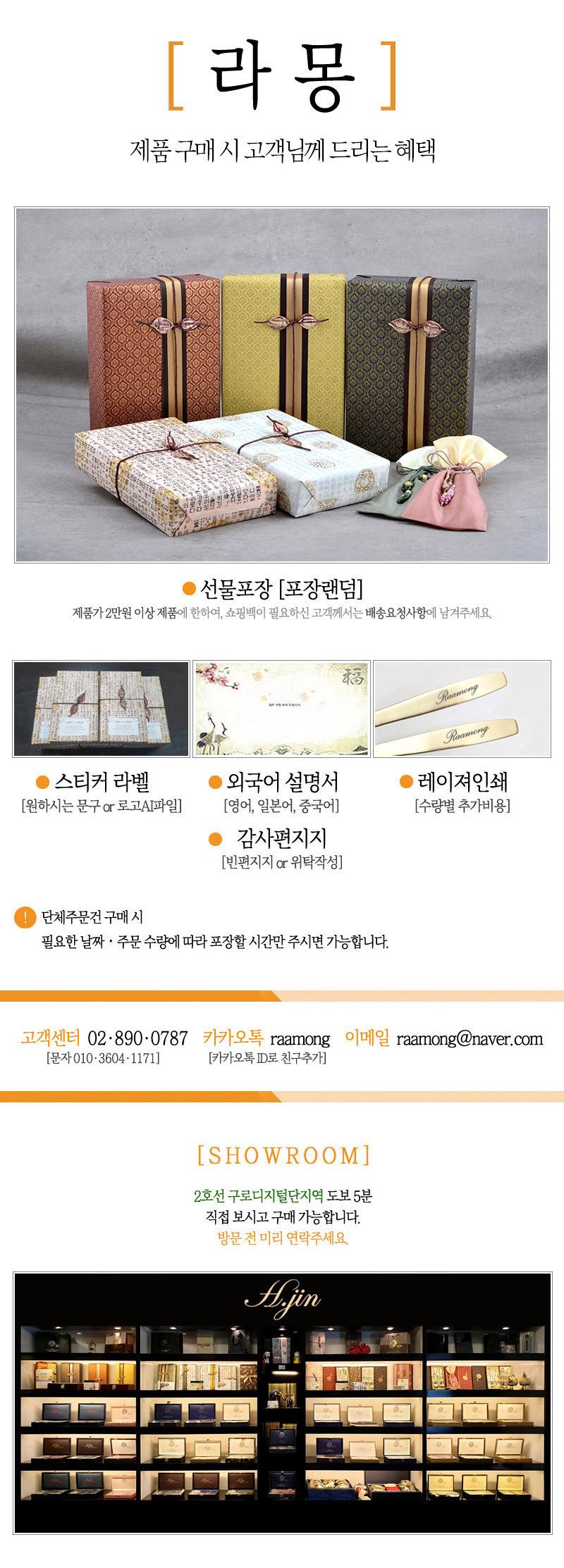 H.jin 장수학금부은수저세트 - 현진통상, 237,600원, 숟가락/젓가락/스틱, 숟가락/젓가락 세트