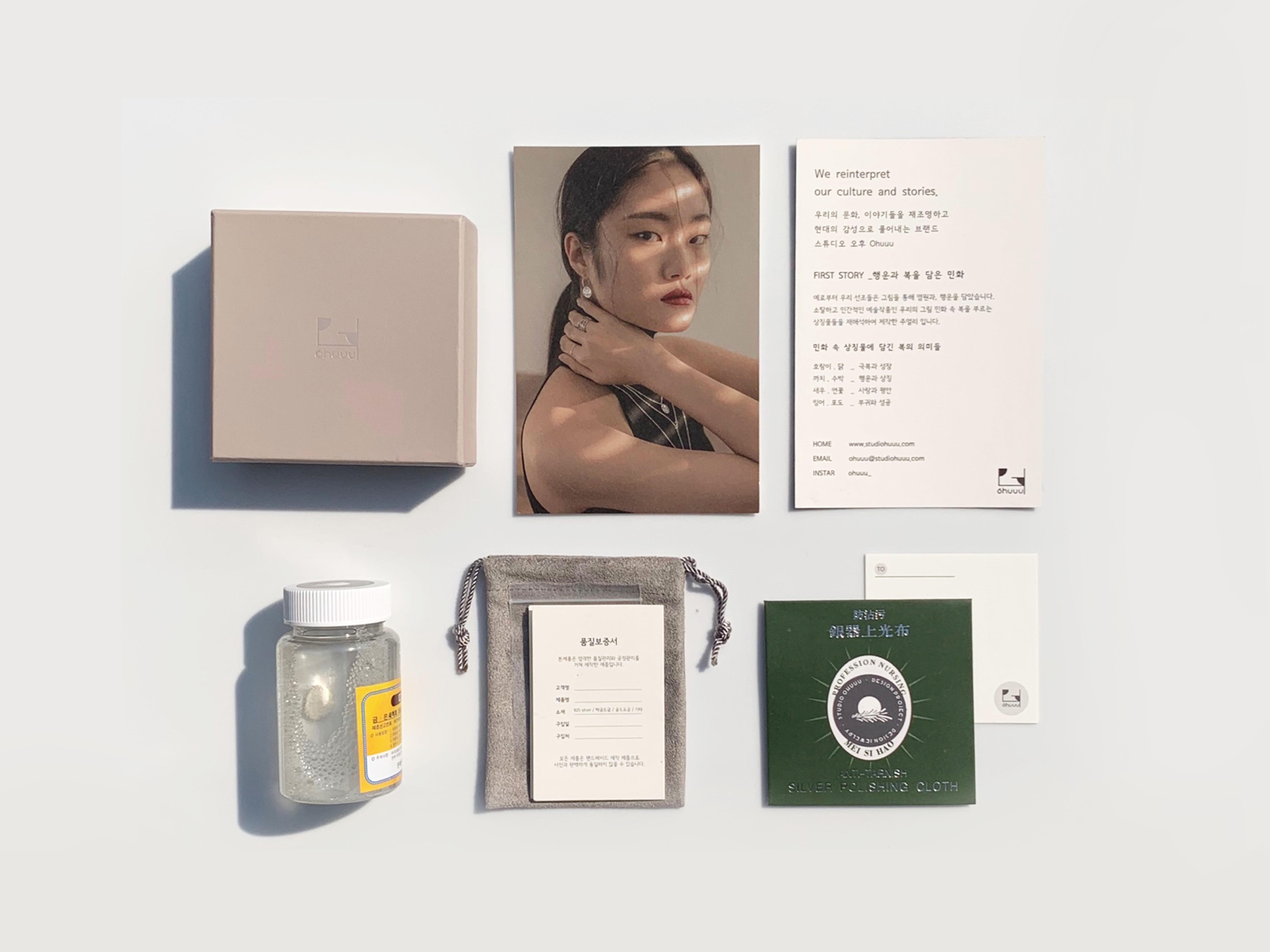 민화 까치 사각 반지_figure ring magpie - 스튜디오 오후, 91,800원, 실버, 이니셜반지