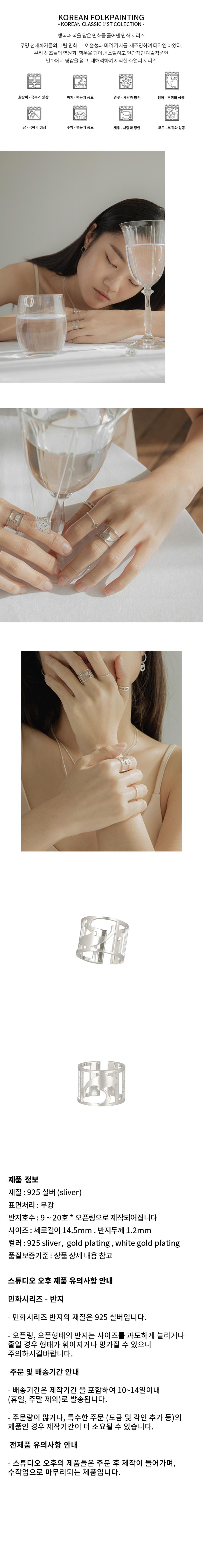 민화 잉어 사각 반지_figure ring  fancy carp - 스튜디오 오후, 102,000원, 실버, 이니셜반지