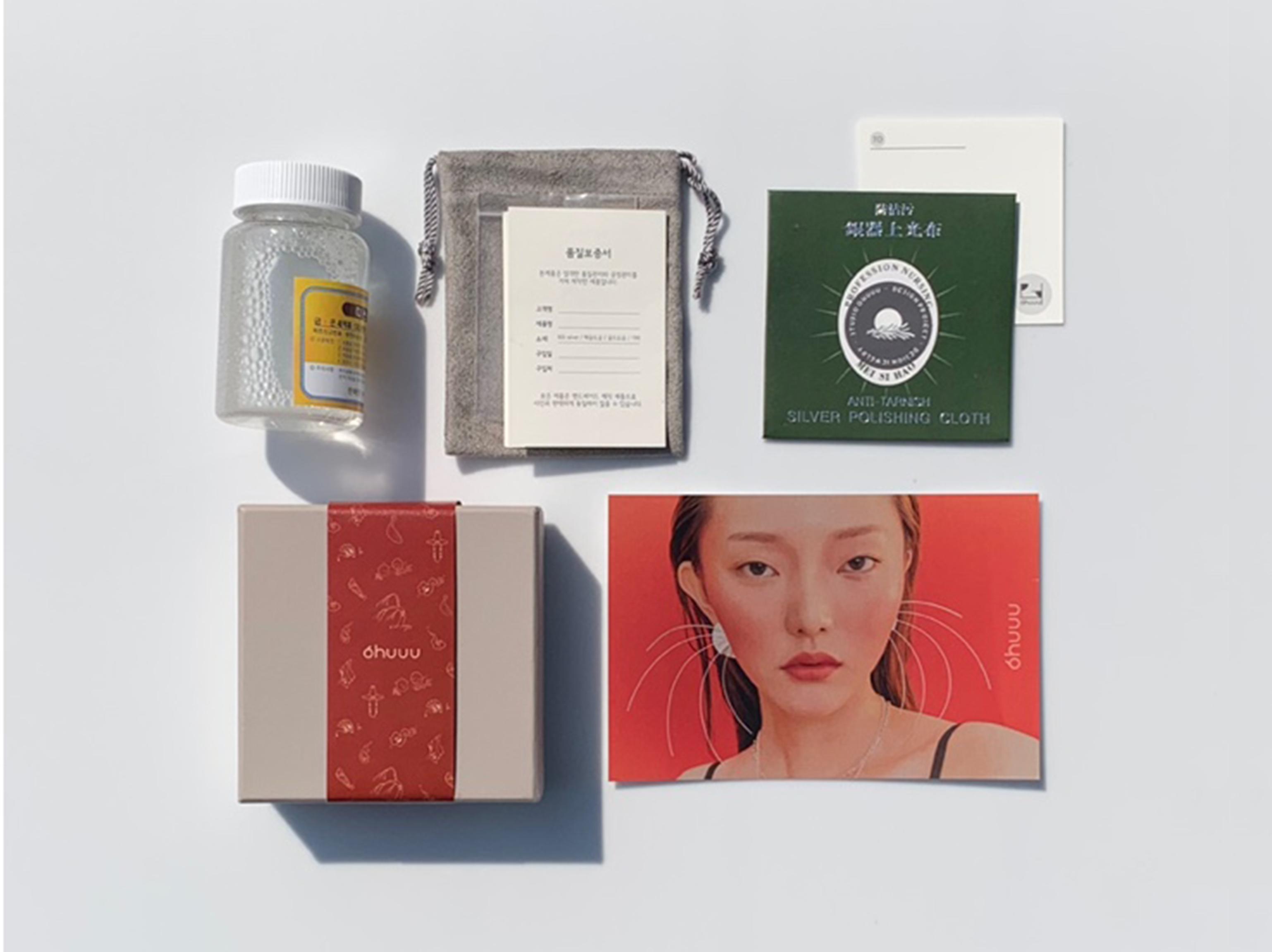 명사 갓 귀걸이 _ Myeongsa gat post earring - 스튜디오 오후, 78,000원, 실버, 볼귀걸이