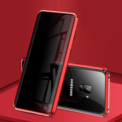 갤럭시노트10 노트10플러스 N971 N976 프라이버시 풀커버 마그네틱 강화유리 케이스